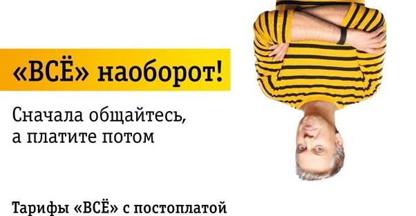 сколько стоит пять рублей 1999 года